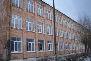 Краснотурьинск - школа интернат