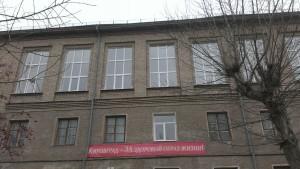 Кировград спорт школа Чайка