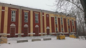 Каменск Уральский Дворец ваза